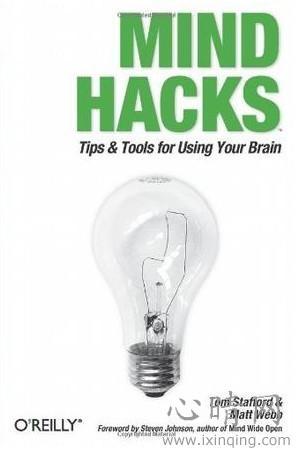 心理学书籍在线阅读: Mind Hacks