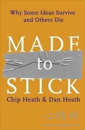 心理学书籍在线阅读: Made to Stick