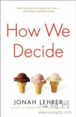 心理学书籍在线阅读: How We Decide