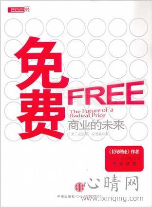 心理学书籍在线阅读: 免费