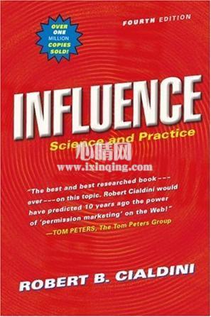 心理学书籍在线阅读: Influence