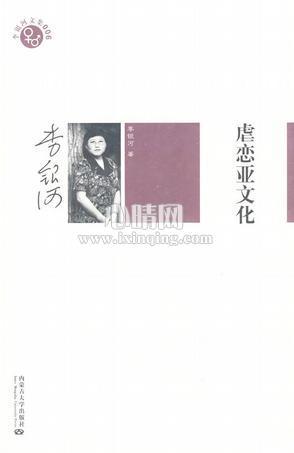 心理学书籍在线阅读: 虐恋亚文化