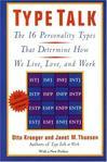 心理学书籍在线阅读: 16種姓格透視