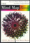 心理学书籍在线阅读: 心智繪圖
