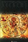 心理学书籍在线阅读: 炼金术